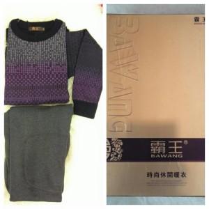 Longjohn Super Winter Pria/Wanita – MJ103