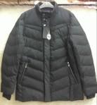Jackets Bulu Angsa Wanita – MJ057