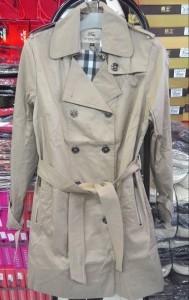 Longcoat Cotton Wanita – MJ023