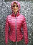 Jackets Bulu Angsa Wanita – MJ033