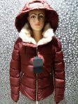 Jackets Winter Wanita – MJ056