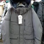 Jackets Bulu Angsa Pria – MJ099