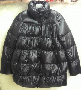 Jackets Bulu Angsa Wanita – MJ055