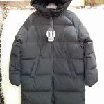 Longcoat Bulu Angsa Pria/Wanita – MJ104