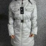 Longcoat Bulu Angsa Wanita – MJ136