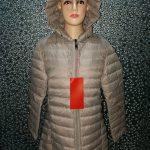 Jackets Bulu Angsa Wanita – MJ147