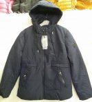 Jackets Winter Pria – MJ130